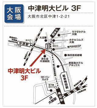 大阪_中津明大ビル